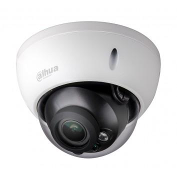 Dahua 4mp camera