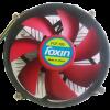 Foxin CPU Cooling Fan For Socket LGA 775 Cooler (Black)